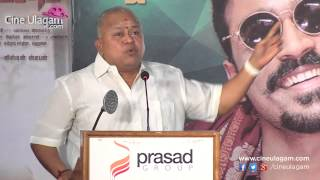 Radha Ravi Controversial Speech at Sandamarutham Audio Launch | Sarath Kumar