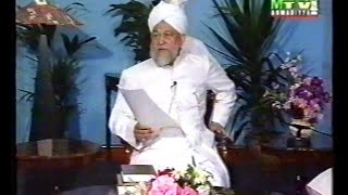 Urdu Tarjamatul Quran Class #1, Surah Al-Fatihah, Al-Baqarah v. 1-2
