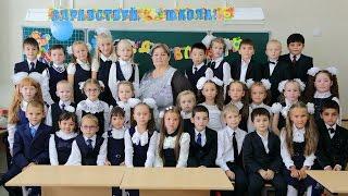 """1 Сентября 2016 год. Средняя школа № 31 г. Балашиха 1""""Б"""" Класс"""