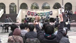 2015/11/2 学祭プラザライブ 苦楽園パラダイスロスト/THE YELLOW MONKEY.
