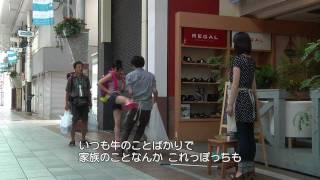 倉科カナ主演映画『花子の日記』2011年11月26日(土)よりオーディトリ...