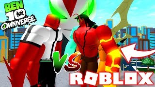 ROBLOX! BEN 10-KEVIN 11 VS. FOUR ARMS AND SUPREME GIANT WHO WINS? -BEN 10 ARRIVAL OF ALIENS