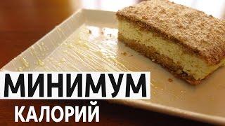 видео Малокалорийно из картофеля с творогом