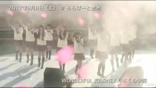 今回の放送は、2012年9月8日ららぽーと豊洲にて開催いたしました『WONDE...