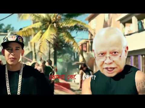 DeshBashi To(Despacito Parody) LuisFonsi-Daddy Yankee Ft VATMAN