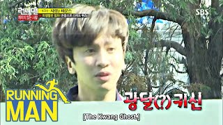 [RUNNING MAN] EP.198_Kwang-Soo is very funny when he plays this game!!