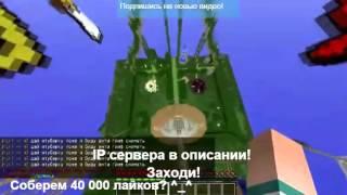 АНТИ-ГРИФЕР ШОУ | СЕКС В МАЙНКРАФТ,ШКОЛЬНИК ЗАВИЗЖАЛ 18+ |