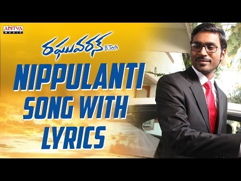 Nippulanti Nirudyogi  Full Song With Lyrics - Raghuvaran B.Tech (VIP) Songs - Dhanush, Amala Paul