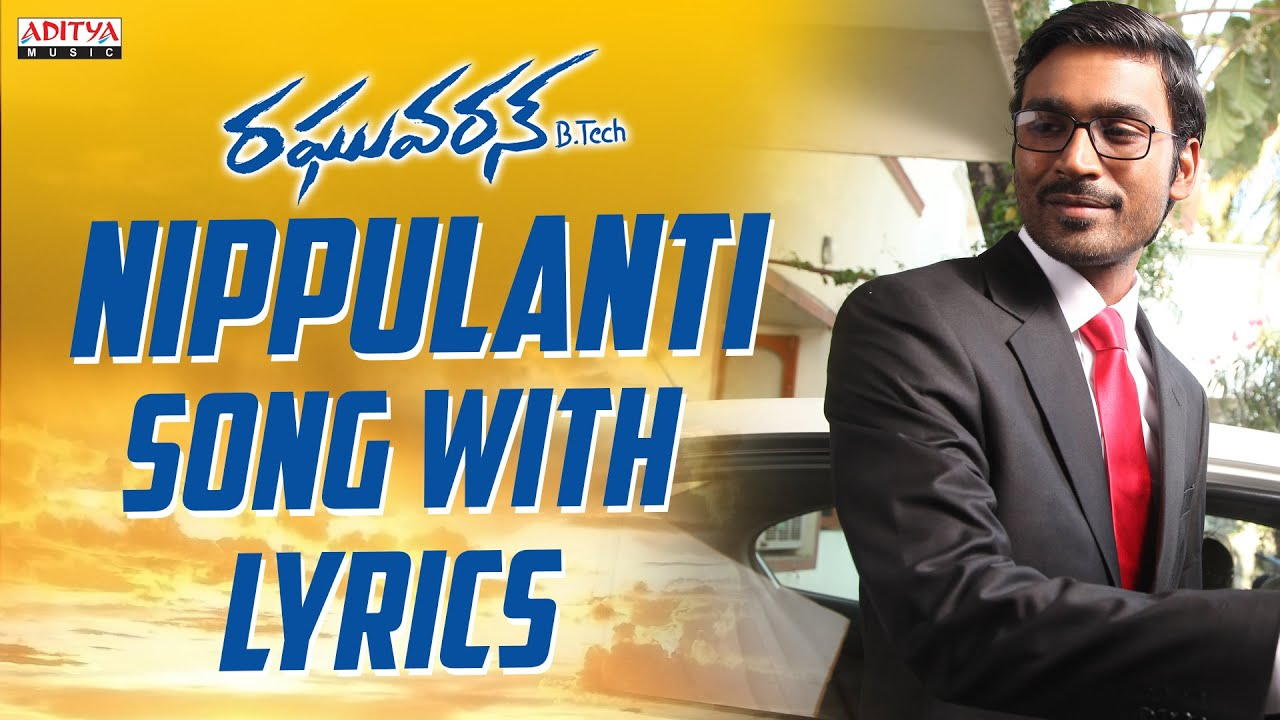 Nippulanti Nirudyogi  Full Song With Lyrics - Raghuvaran B.Tech (VIP) Songs - Dhanush, Amala Paul