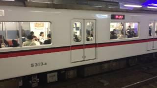 19時30分ごろの横須賀中央駅