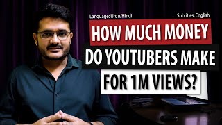 How much money do YouTubers make for 1 million views? | Hindi …