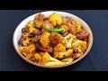 Aloo Gobi Fry - Dhaba Style !!