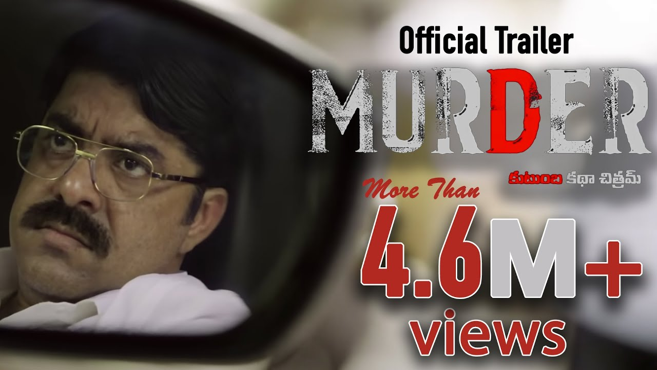 MURDER Official Trailer Telugu | RGV | RGV's #MURDER | Latest 2020 Movie Trailers | Ram Gopal Varma
