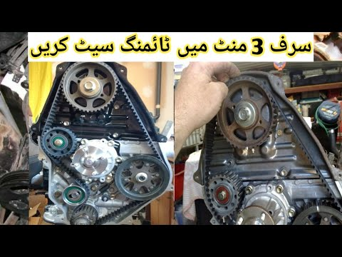 How To Timing Belt Replacement 3l Diesel Engine Toyota Hilux Urdu In Hindi Youtube