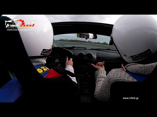 Wet coaching session in  our Mazda MX5, Serres Circuit , Track-speed.com