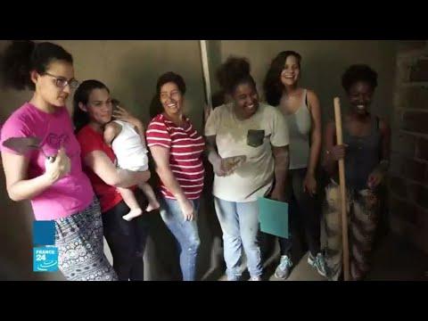 إعادة بناء المنازل.. وظيفة للنساء فقط في أحد أحياء ريو دي جانيرو البرازيلية  - 12:55-2019 / 3 / 12