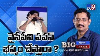 Big News Big Debate: Pawan Rythu Soubhagya Deeksha