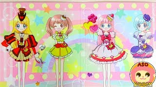 かりな&ゆうな&さりな&えれながプリキュアにだいへんしん!アニメ おもちゃ Kids Anime Toy えれな 検索動画 3