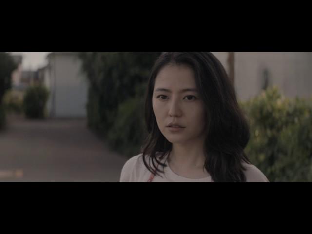 【動画】映画『散歩する侵略者』予告編