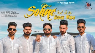 Sohne Hadho Wadh || Rabbi Pannu || Full Song || Status Up Music || New Song 2018