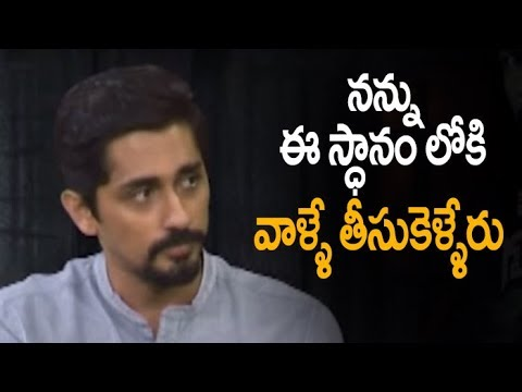 Siddharth Sensational Comments on Nani's Stardom - Filmyfocus.com