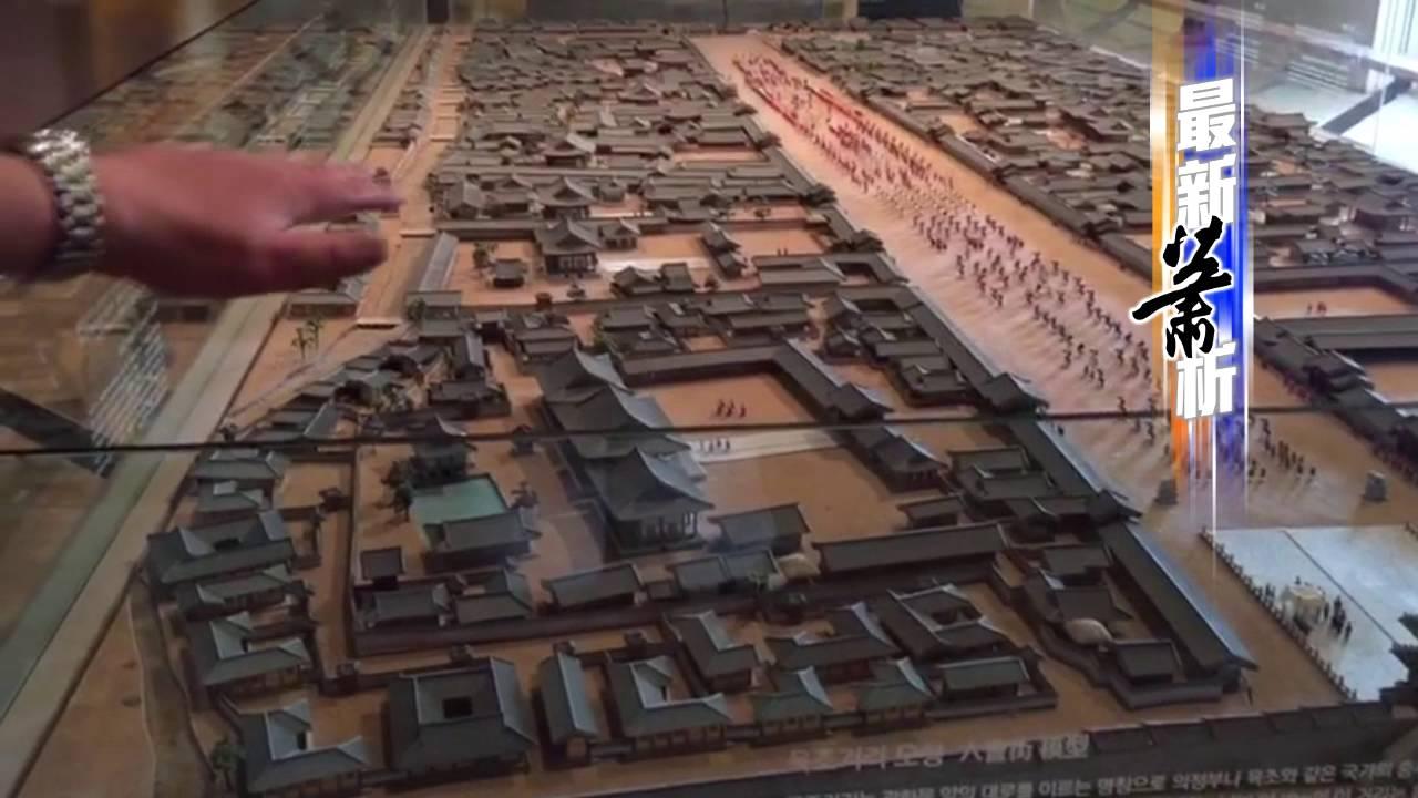 漢城最重要的六曹街〈蕭若元:最...