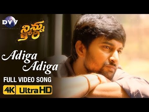 Ninnu Kori Telugu Movie Songs | Adiga Adiga Full Video Song 4K | Nani | Nivetha Thomas | Aadhi