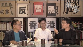 驚天大恐襲 THE DARKEST NIGHT  - 25/07/19 「彌敦道政交所」2/2