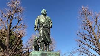 【4K60fps】上野の西郷どん(西郷隆盛像と犬のツン)1898年(明治31年)...