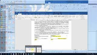 АС Смета - Оплата услуг - Договор оказания услуг печатная форма