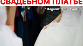 Увидел девушку в свадебном платье😍