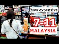 7 Eleven in Malaysia- মালয়েশিয়া 7-11 ভিউ (Bnagla)