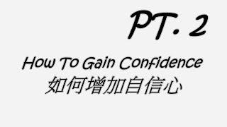 [Arc] Gaining Confidence#2 增加自信心#2
