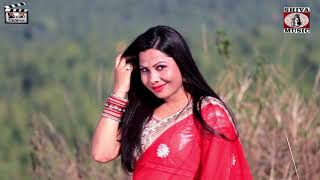 Chand Bhi Sharmay | Nagpuri Song 2019 | Ujjwal linda | DOP - Akash Lohra | Raju Raj & Saangeeta