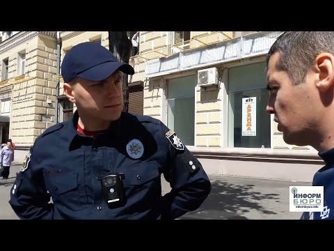 Полицейские игнорируют правила собственной формы