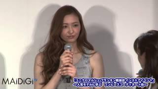 人気女性誌「ViVi」(講談社)、「with」(同)、「JJ」(光文社)、「G...