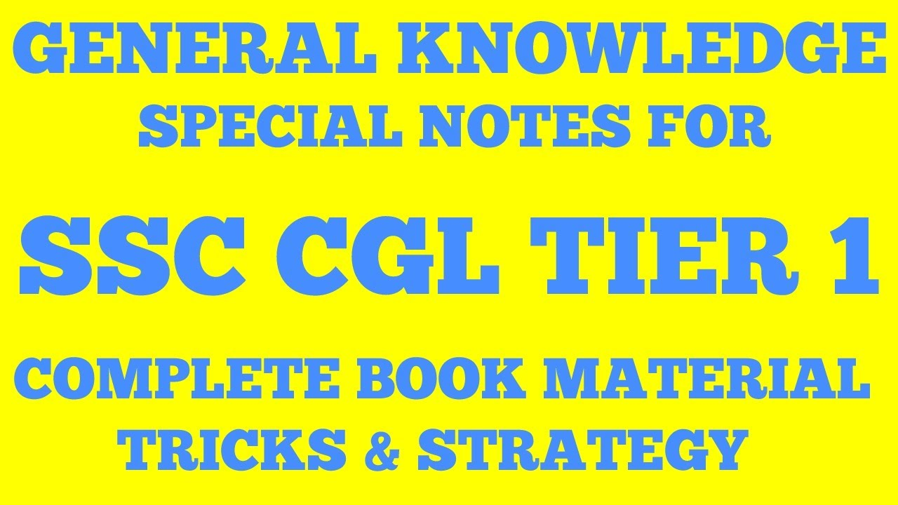 ssc general knowledge complete guide special notes cgl 2017 g k tier rh youtube com General Knowledge in Urdu General Knowledge Hindi