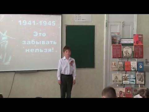 Изображение предпросмотра прочтения – ВасилийЯргунин читает произведение «Нет войны» С.В.Михалкова