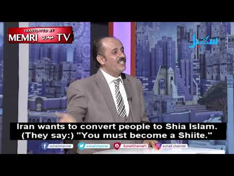 Yemeni Journalist: Israel Is Our Number One Enemy But It Does Not Try To Convert Muslims To Judaism