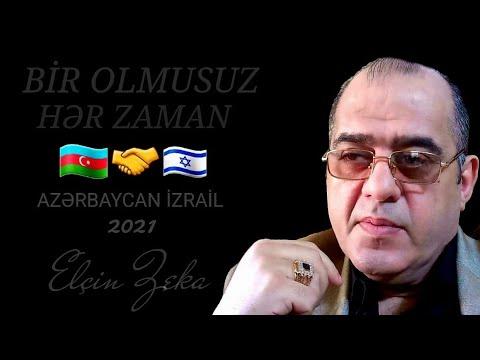 Elcin Zeka - Qerarim 2021 (Official Audio) Köhnə səs, Yeni nəfəs..