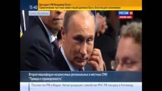 Вопрос Путину прямо в лицо о прогнившей власти  ШОК!!! Неудобный вопрос Путину!!!