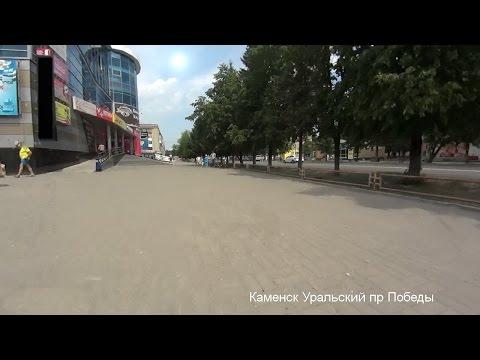 Торговый комплекс Окрябрьский Каменск Уральский