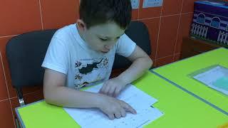 Английский. Обучение чтению и письму на английском за 15 уроков.