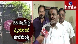 Former Minister Pithani Satyanarayana over Vigilance Enquiry | hmtv