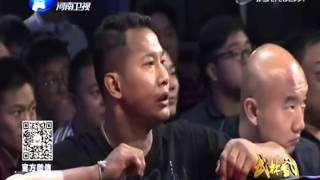 Gao Jun vs Rungravee Sasiprapa WLF tournament China 3rd October 2015