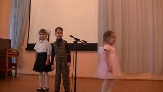 Ну очень юные артисты, дети разных народов Зауралья с75лет. Зауралья.