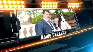 Элитные свадьбы - Артур и Карина.