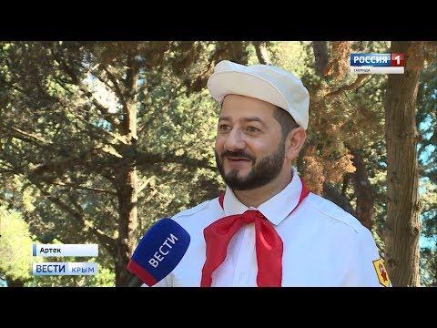Съёмки в Крыму: Галустян «вернулся» в 80-е «Артека»