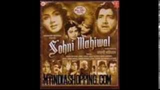 Sohni Te Gharre De Sawal Jawab {Sohni Mahiwal} by Alam Lohar & Charanjit Kaur Bhamra