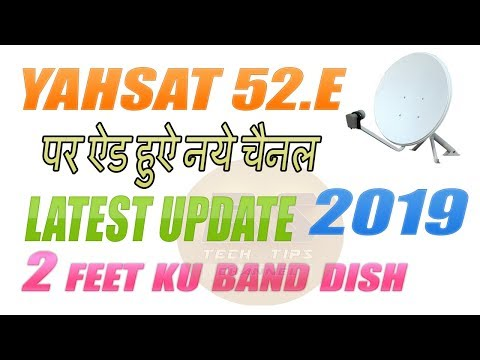 yahsat 52 E latest channel update 2019 - YouTube